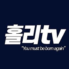 holyTV