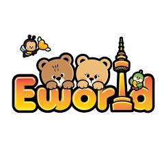 이월드 EWORLD