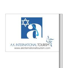 akinternationaltourism
