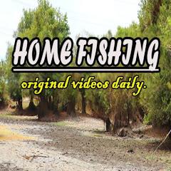 Home Fishing