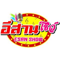ESAN SHOW