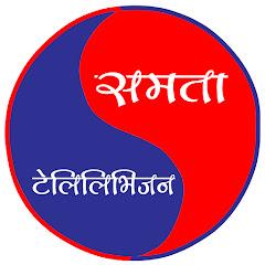 Samata Television