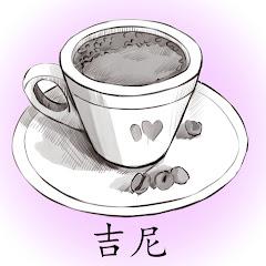 GINNY TAROT CAFE'