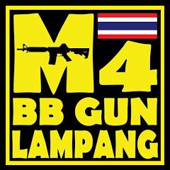 M4 BB GUN LAMPANG ช่างยนต์ลําปาง