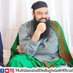 Mufti Jamal ud Din Baghdadi