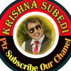 Krishna Subedi