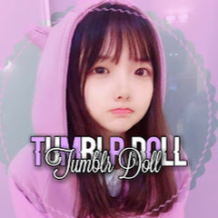 Tumblr Doll