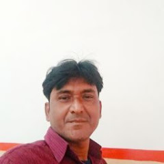 Gurukul Commerce Centre