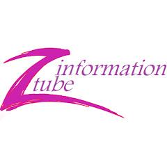 زد معلوماتك z information