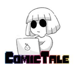 Озвучки Комиксов ComicTale