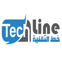 خط التقنية ⁝ Tech Line