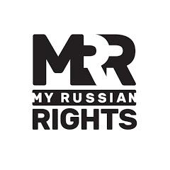 МЫР — My Russian Rights — MRR