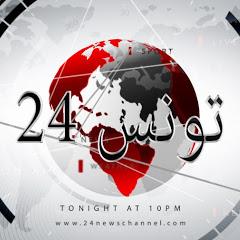 تونس 24