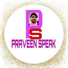 Praveen Speak