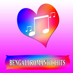 Bengali Romantic Hits
