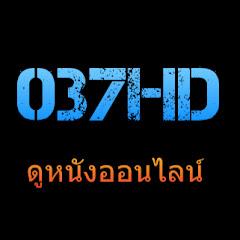 ดูหนังออนไลน์ 037HD