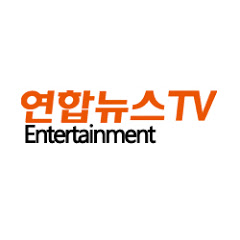 연합뉴스TV Entertainment