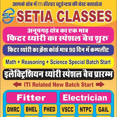 Setia Classes