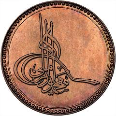 العملات المصرية مع محمد الرملي