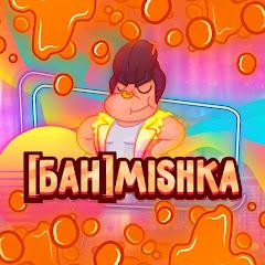 [БАН] Mishka