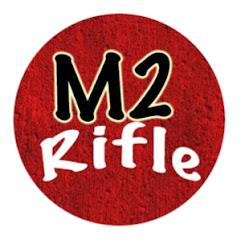 M2 Rifle