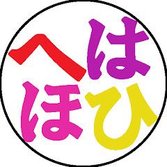 【料理】ふぬけKitchen