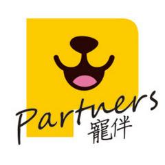 【寵伴】Partners