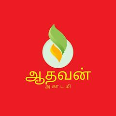 Aadhavan Academy