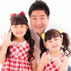 はねまりファミリー・HANEMARI Family