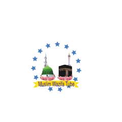 Muslim Wazifa Tube