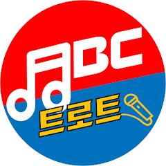 MBC 트로트