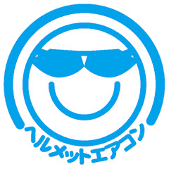 CoolSmile人間エアコン