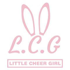 L.C.G.勵齊女孩 리틀 치어 걸 - 리치걸 TW