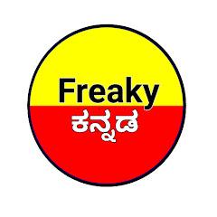 Freaky ಕನ್ನಡ