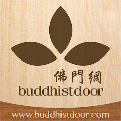 Buddhistdoor