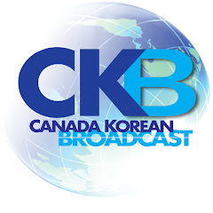 Canada Korean Broadcast