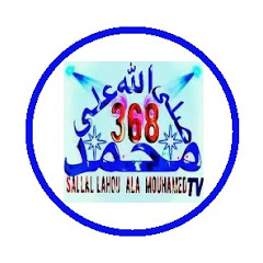SALLAL LAHOU ALA MOUHAMED 368TV