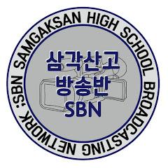 방송부 SBN삼각산고등학교