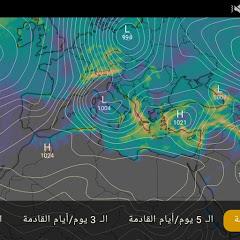 الحالة الجوية في الوطن العربي