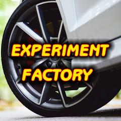 Ex Factory