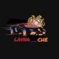 Lavna Che