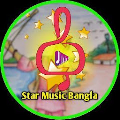 Star Music Bangla