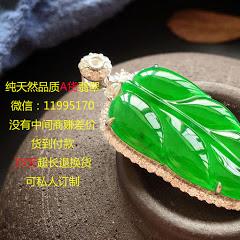 翡翠精品首饰