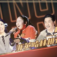 Sing! China - Topic