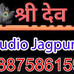 Shree Dev Studio Jagpura