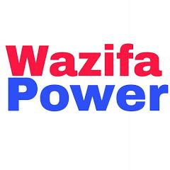 Wazifa Power