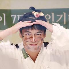 한국민속촌 춘삼이는 꽃거지