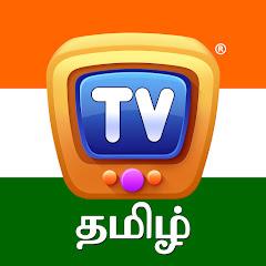 ChuChuTV Tamil
