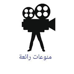قناة منوعات هيبة