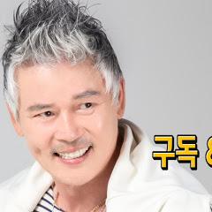 이동준의 레전드TV